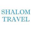 shalom-travel
